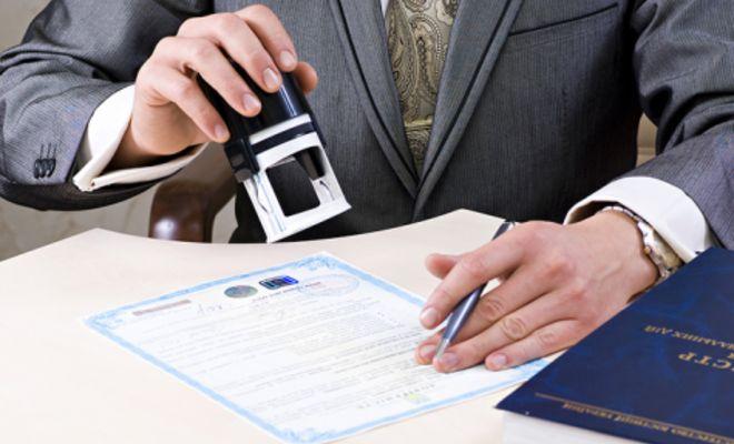 Регистрации ооо в самаре госпошлина за регистрацию ооо реквизиты для уплаты госпошлины